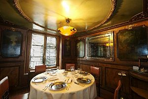 Ресторан Ляперуз зал