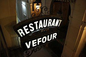 Ресторан Гран Вефур