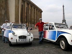 Экскурсия по Парижу на машине