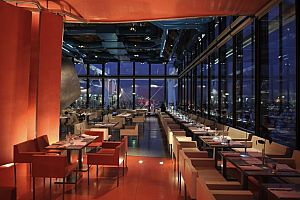 Ресторан Le Georges